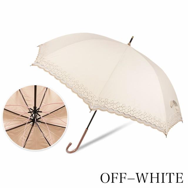 【47cm】日傘 晴雨兼用 uvカット99% レディース 傘 サクラ骨 軽量 かわいい おしゃれ 遮熱 遮光