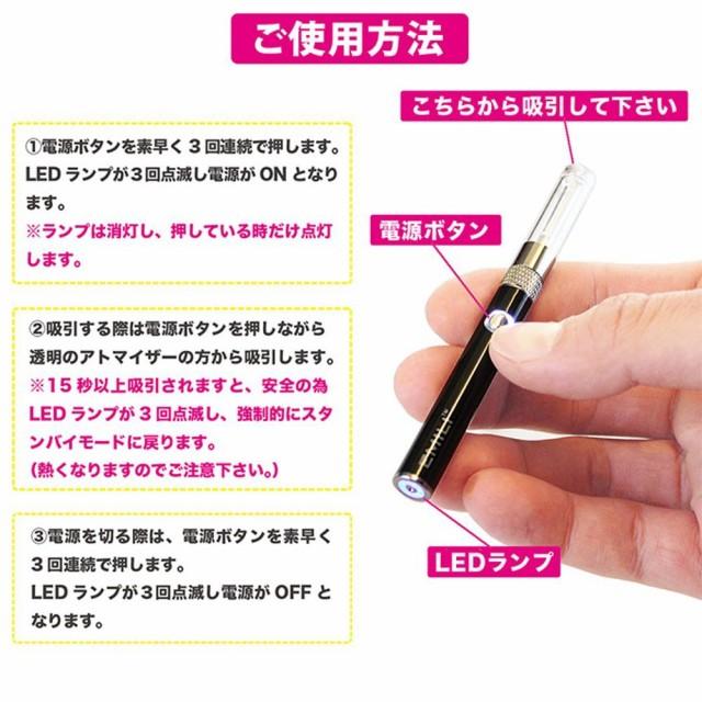 EMILI SMISS VAPE 電子タバコ スターターキット 4color EMILI JAPAN 正規品 (Wood ウッド) ★送料込み★