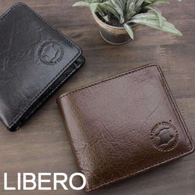 リベロ LIBERO 二つ折り財布 財布 2つ折り財布 財布 イタリアンレザー手染め LHI-2