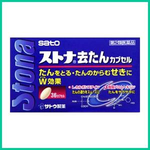 【おトク】 【第2類医薬品】 36カプセル ストナ去たんカプセル-医薬品
