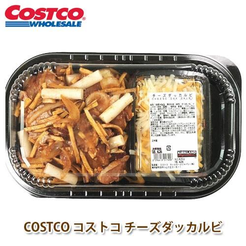 【costco コストコ】チーズダッカルビ 1.4kg