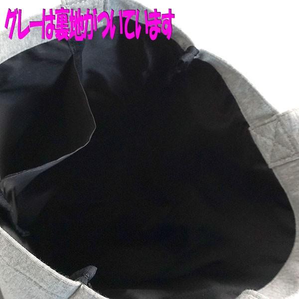 【送料無料 ネコポス】トートバッグ ミニオン ミニオンズ MINIONS 8168