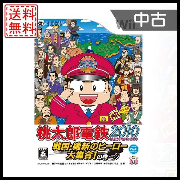 【中古】桃太郎電鉄2010 戦国・維新のヒーロー大集合! の巻 Wii 任天堂 中古