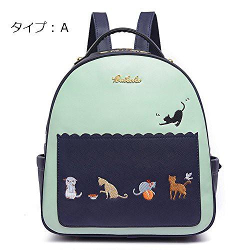 リュック レディース PUレザー 猫ちゃん飾り リュックサック ガールズ 2WAY 通学 通勤 大容量