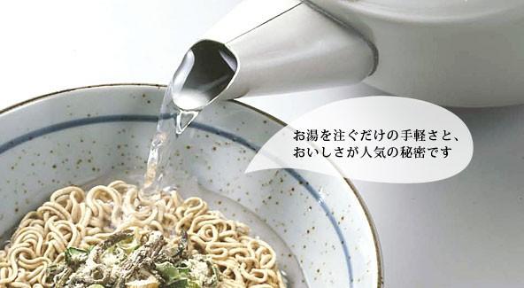 トーエー どんぶり麺・カレーうどん 86.8g×4食
