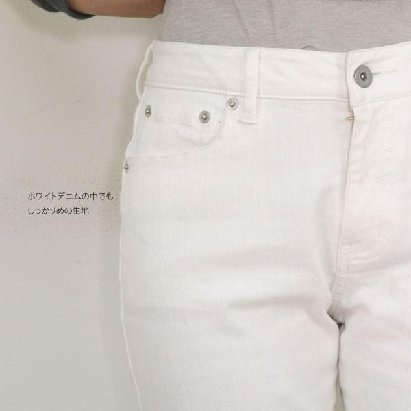 新作オリジナル ホワイトデニム ジーンズ 大きいサイズ レディース LL 3L 4L 5L [STYS-W-43-78Q]
