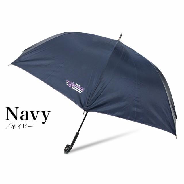 【70cm》メンズ 大きい傘 長傘 雨傘 ワンタッチ ジャンプ傘 男性 グラスファイバー おしゃれ 軽量