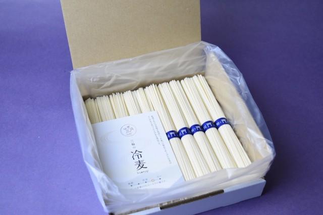 手延べ 三輪の冷麦 「みわのひやむぎ」 お徳用 紙箱入り 1kg(20束) 家庭用 製造元直売 H-1K