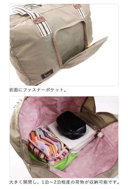 カナナプロジェクトコレクション Kanana Project collection ボストンバッグ VYGストライプフォールド 54914
