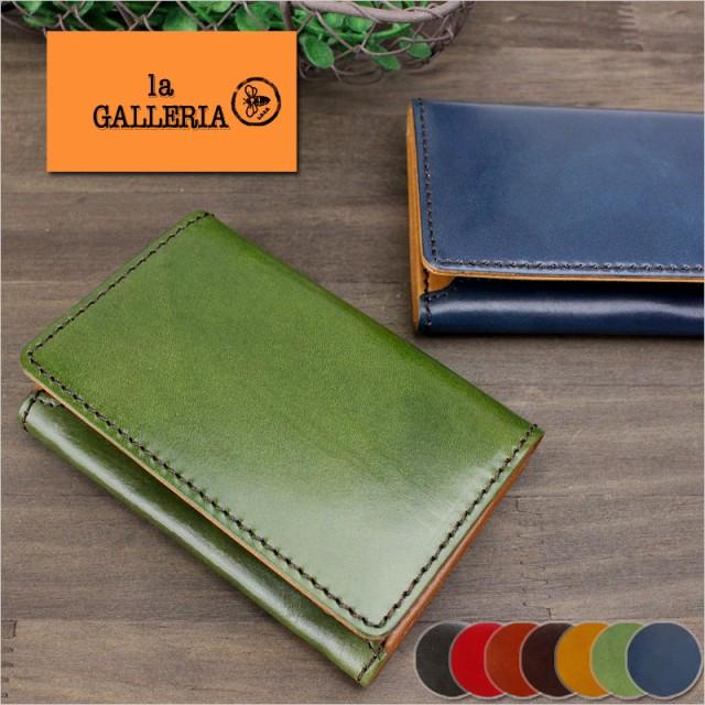 青木鞄 ラ・ガレリア la GALLERIA 名刺入れ/カードケース Laccato ラッカート 2130