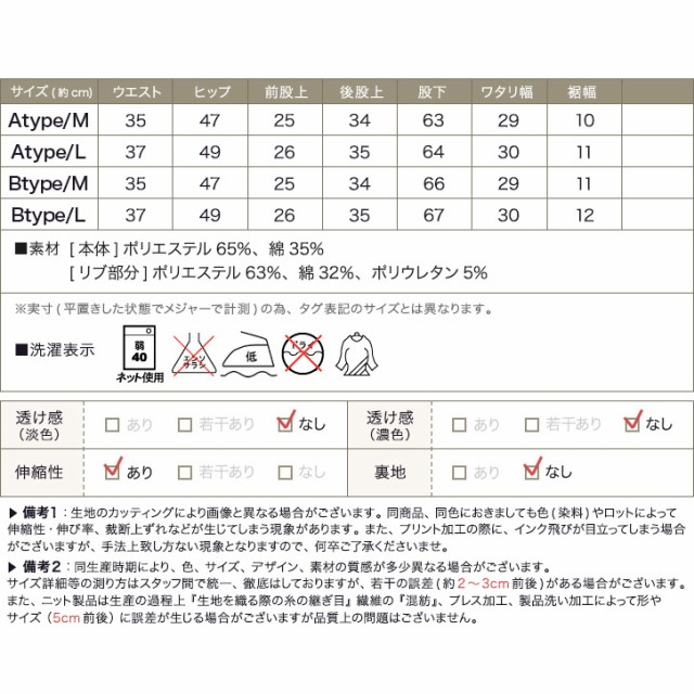 Pierrot(ピエロ)★★2typeデザインスウェットパンツ [ サルエル ジョグ テーパード 美脚 ]