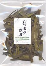 おつまみ昆布70g 無添加食品 ダイエット 低カロリー 自然食品 ミネラル 昆布 コンブ おやつ 海藻