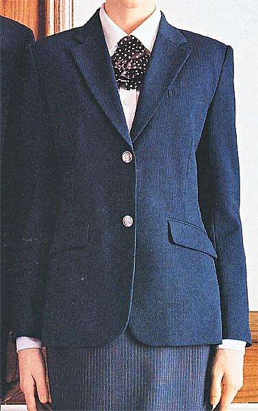 【即出荷】 11207-19 ジャケット 全1色 (サービスユニフォーム ボストン商会 BON UNI), ジュエリーバーゲン:b7856f0c --- oeko-landbau-beratung.de