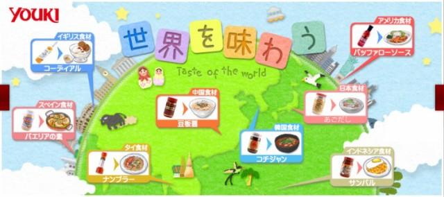 ユウキ食品 甜面醤(中華甘みそ) 500g×12個      【全国宅配便 送料無料】【中華調味料 テンメンジャン】