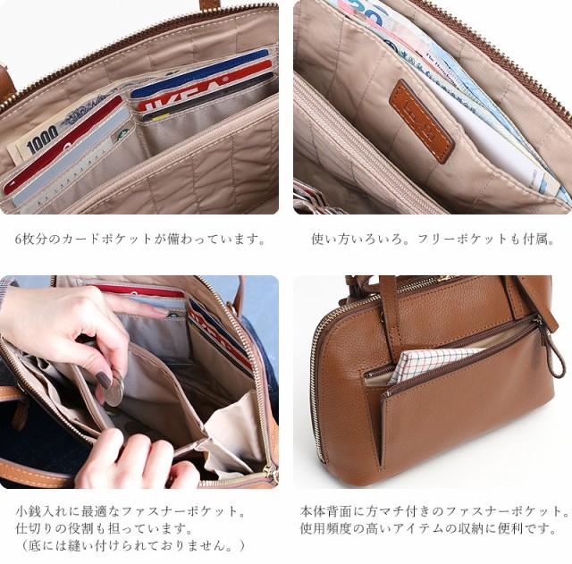ボックス21 box21 グレン お財布ショルダー 1334621 デティール3