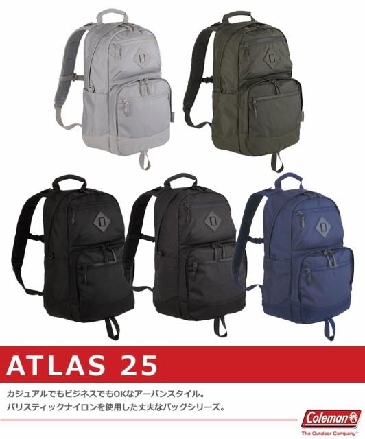 コールマン アトラス atlas25 イメージ画像02