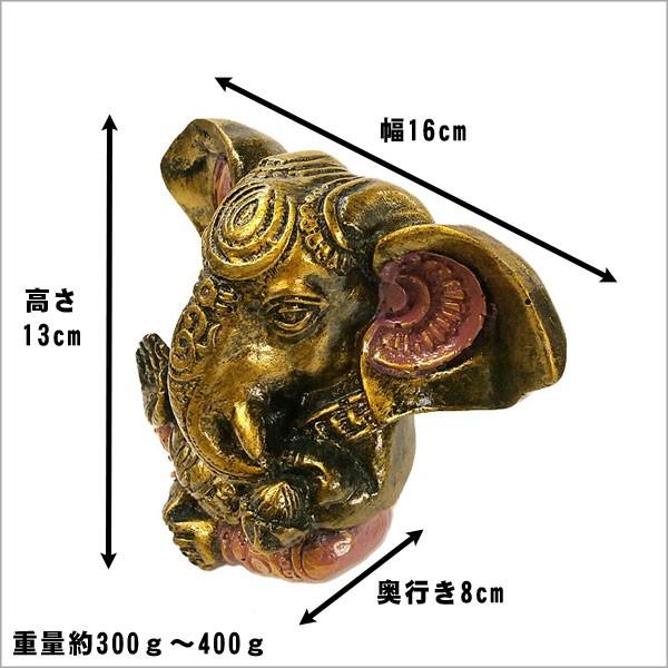 ガネーシャ置物 アンティークゴールド×ブルー  GANESHA 神ガネーシャ[H.約13cm] アジアン雑貨 バリ雑貨 タイ雑貨 アジアンインテリア