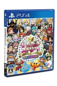 いただきストリート ドラゴンクエスト&ファイナルファンタジー 30th ANNIVERSARY 【中古】 PS4 ソフト / 中古 ゲーム