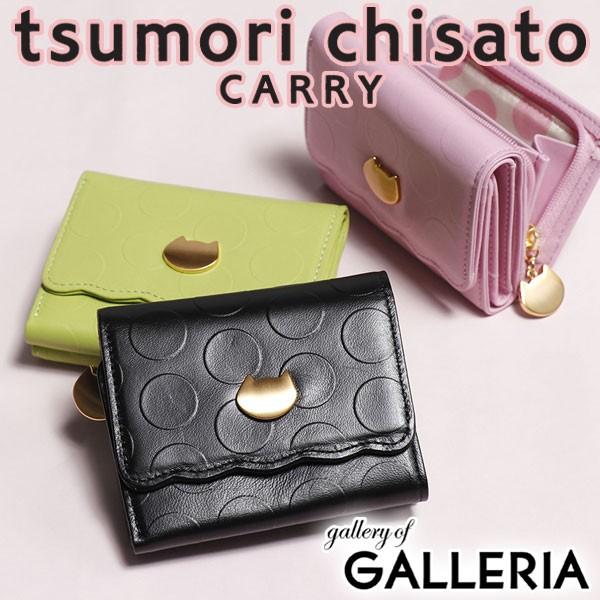5f55aaa6bb75 P10倍+レビューで5倍】ツモリチサト 三つ折り財布 tsumori chisato CARRY ...