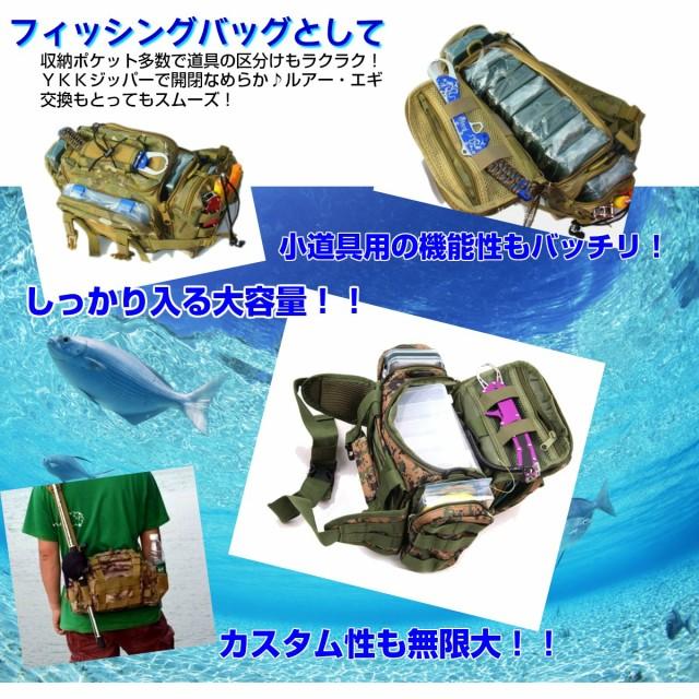 【送料無料】 ウエストバッグ ウエストポーチ 大容量 ヒップバッグ ショルダーバッグ 大きい メンズ レディース フィッシングバッグ 登山
