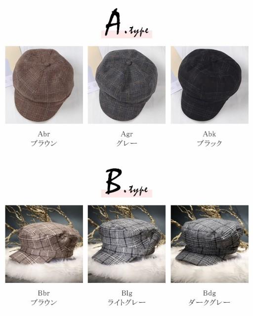 2タイプ グレンチェック キャスケット 通気性 帽子キャスケット01ah4878