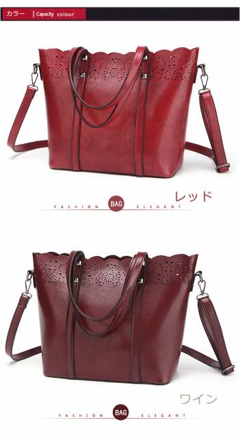 レディースバッグ 鞄カバン ハンドバッグ 手提げバッグ 選べる五色 PU 肩掛け 透かし彫り バッグ