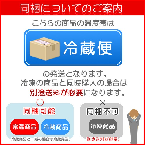 よつ葉 北海道 カマンベールチーズ 100g