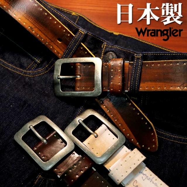 送料無料 Wrangler ベルト ビジネス 本革 メンズ レディース 通勤 通学 学生 シンプル 総柄 プリント キレイめ レザー 牛革