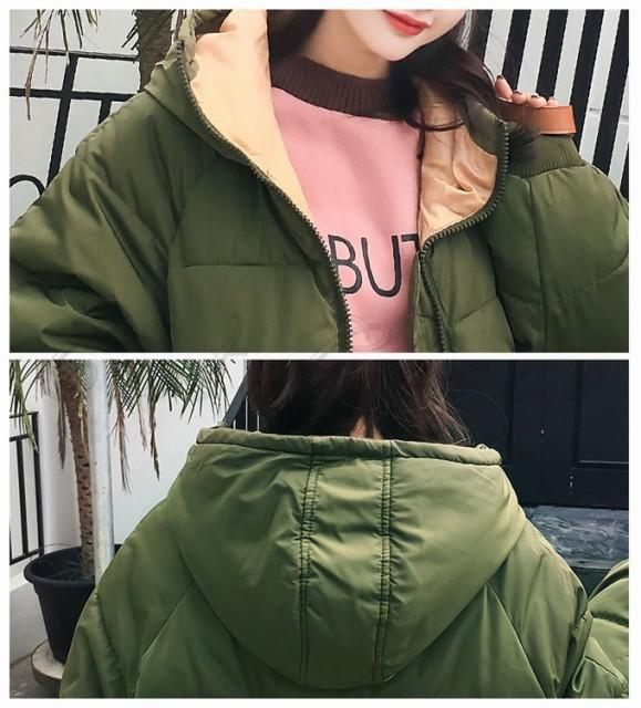 冬用レディースコート/ダウン風ジャケット/中綿コート/レディース/ショート丈/ゆったり/あったか/厚手/オシャレ