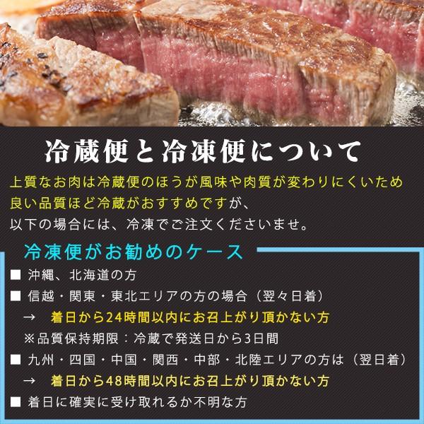 九州産 鹿児島県産 宮崎県産 銘柄鶏 とり肉 国産 鶏肉 ハーブ鶏 もも肉 モモ肉 ハーブチキン  若鶏 若どり もも身 1枚(約320g)