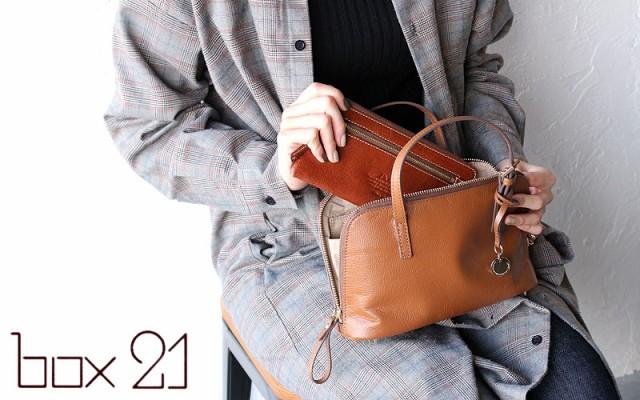 ボックス21 box21 グレン お財布ショルダー 1334621