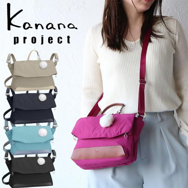 カナナプロジェクト ポケット
