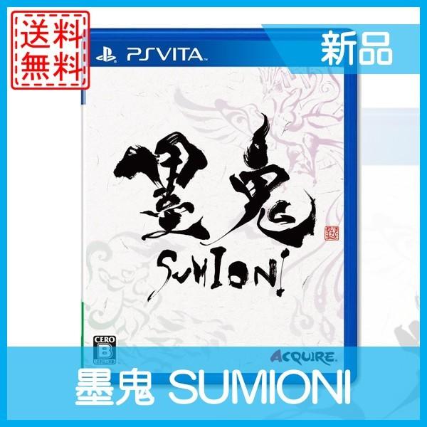 【新品】墨鬼 SUMIONI - PS Vita ソフト 新品 送料無料