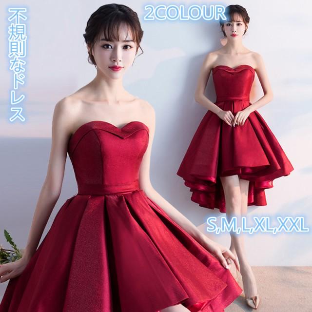 aa677b9b28dc5 超可愛い ウェディングドレス プリンセス 二次会 結婚式花嫁 ミニドレス Aラインワンピース 20代