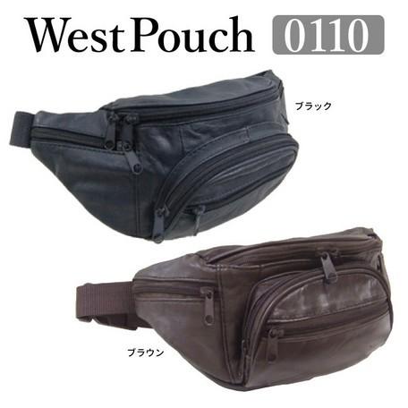 【ラム革】ウエストポーチ 0110