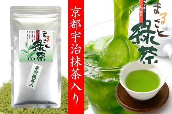 「京都宇治抹茶入り まるごと緑茶」ペットボトル200本分!