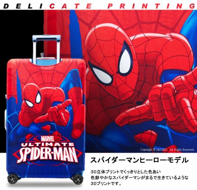 SPIDERMAN スパイダーマン スーツケースカバー キャリーバックカバー DESENO 旅行かばん用品 キャラクター アクセサリー  Lサイズ用