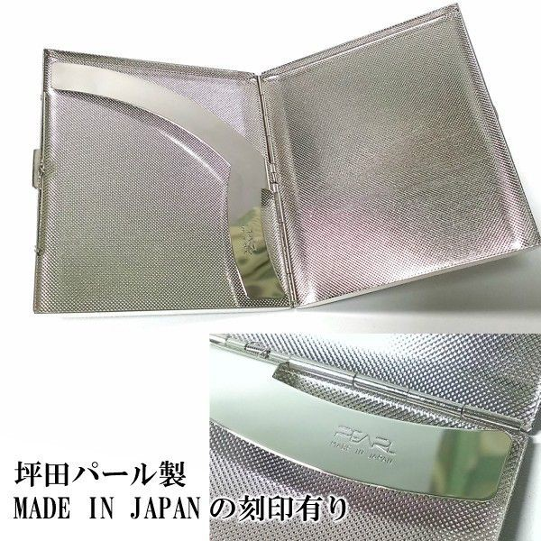 シガレットケース タバコケース パリス PARIS サテンシルバー 薄型10本 ロングサイズ対応 たばこケース 日本製 真鍮 ブランド