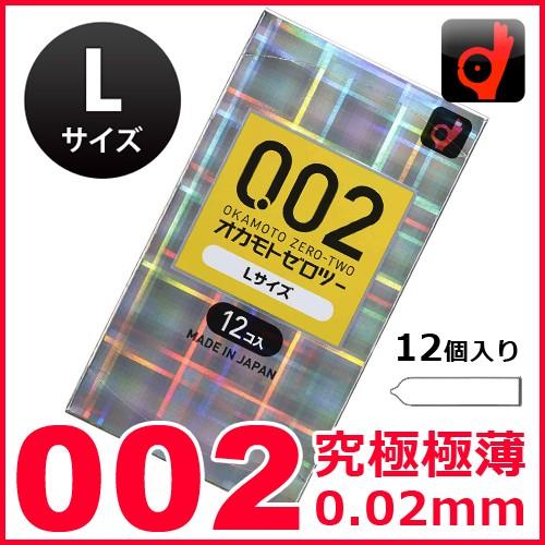 b85ff9c7e59a1 オカモトゼロツー002  Lサイズ  12個入り コンドーム│ゼロゼロツー 0.02mm