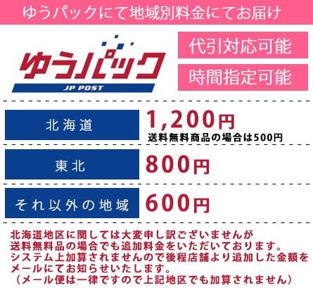 【送料無料】クリアデューO2セプト135ml30日分レンズケース付き×12箱セット
