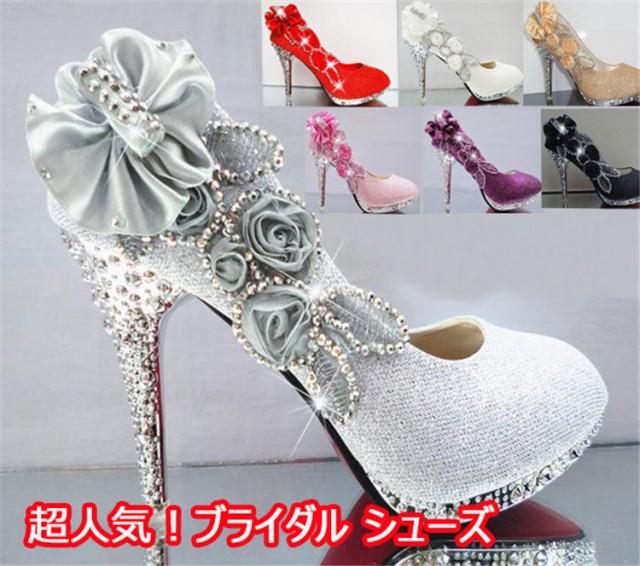 8666ca9e0c0d1 ラメ ピンヒール パンプス ハイヒール ウェディングシューズ 花嫁 ピンヒール パーティー 結婚式 キャバ 靴 レディース シューズ