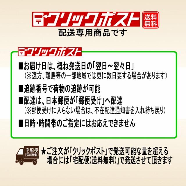 【送料無料】【CANON/キヤノン/キャノン】互換インクカートリッジ インクタンク BCI-351XLBK(ブラック/黒)3本セット