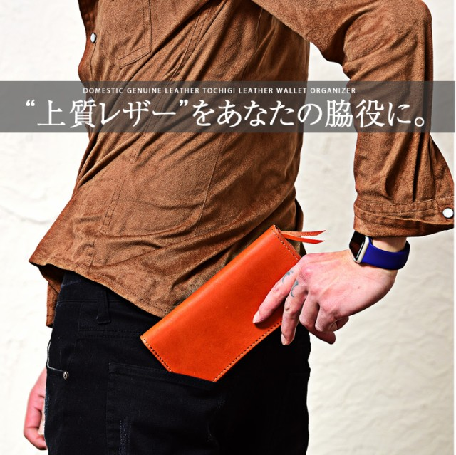 財布 メンズ 長財布 長サイフ 二つ折り 二折り 本革財布 サイフ さいふ ウォレット 本革 レザー 革 栃木レザー 国産 日本製 trend_d