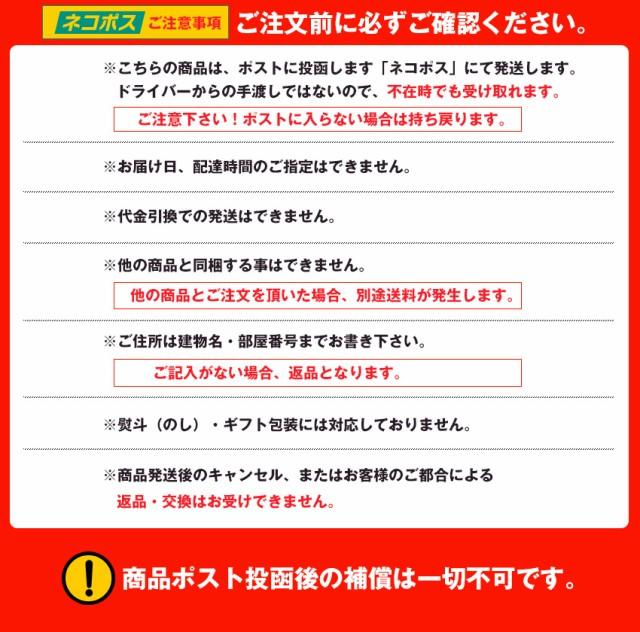 【全国送料無料】【ネコポス】キューピー サラダクラブ 北海道コーン ホール 50g×10袋入