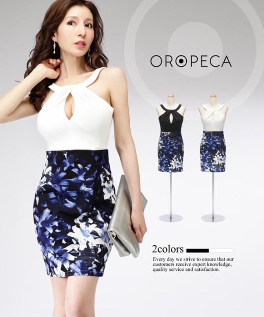75812d56f5edb  オロペカ キーホールネックデコルテ フローラルスカート ワンピース ドレス 送料無料 キャバドレス