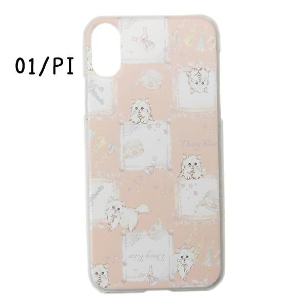 【お取り寄せ商品】DR7-S2/アルディ/【Daisy Rico/デイジーリコ】 iPhoneX対応スマートフォンケース-Dreaming Cat-/携帯/電話