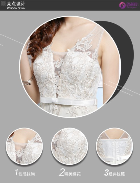マキシ丈ドレス ゴージャス イブニングドレス レース Vネック ノースリーブ シースルー 刺繍 結婚式 ロングドレス