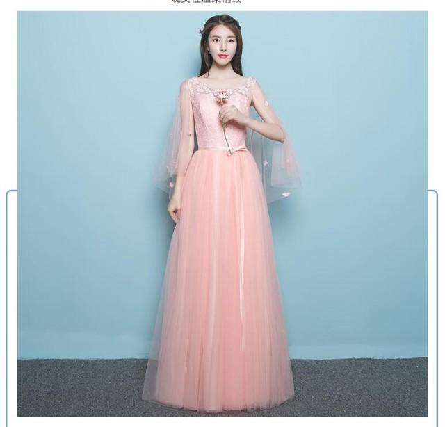ブライズメイドドレス ロング 大きいサイズ 二次会 パーティー 結婚式 体型カバー Aライン フォーマルドレス 演奏会 お呼ばれ 8タイプ