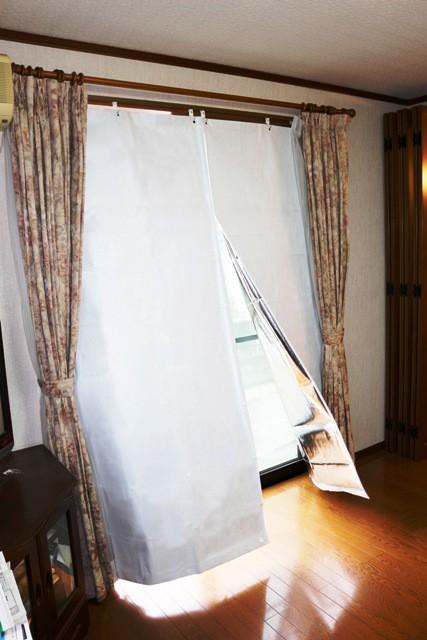 冷気ブロック 温度差-19.2℃ UV・遮光共に98%カット エコ スクリーン(幅90X丈210cm) 2枚組 遮熱 遮光 UVカット 日よけ 日焼け防止