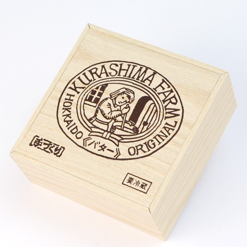 北海道 バター 倉島 牧場 手作りバター ギフト 熨斗 北海道土産 【冷】